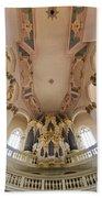 Hildebrandt Organ Naumburg Bath Towel