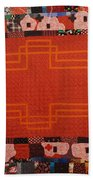 Hildegard Hand Towel