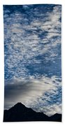 Himalayan Skies Bath Towel