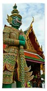 Hindu Figure At Grand Palace Of Thailand In Bangkok Bath Towel
