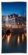 Historic Amsterdam Bath Towel