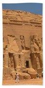 Historic Egypt Bath Towel