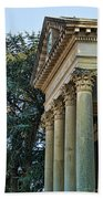Historical Athens Alabama Courthouse Bath Towel