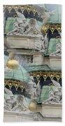 Hofburg Palace Dome Bath Towel