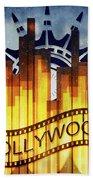 Hollywood Gold Bath Towel