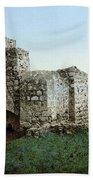 Holy Land: Ruins Bath Towel