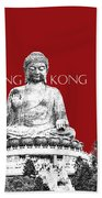 Hong Kong Skyline Tian Tan Buddha - Dark Red Bath Towel
