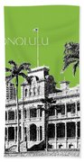 Honolulu Skyline Iolani Palace - Olive Bath Towel