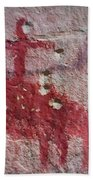 Horse And Rider Cave Painting Bath Towel