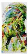 Horse Painting.26 Bath Towel