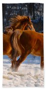 Horses In Motion Bath Towel
