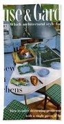 House And Garden Kitchen Ideas Issue Bath Towel