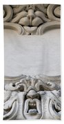 House Sign - Relief Bath Towel