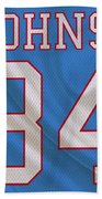 Houston Oilers Billy Whiteshoes Johnson Bath Towel
