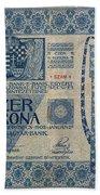Hungary Banknote, 1902 Bath Towel