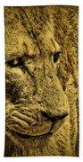 Hunter Hand Towel