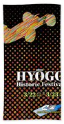 Hyogo Japan Historic Festival Bath Towel