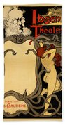 Ibsen Theater  Bath Towel
