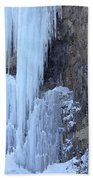 Icicles Bath Towel