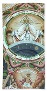 Icon Of God Bath Towel