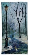 Icy Path - Palette Knife Oil Painting On Canvas By Leonid Afremov Bath Towel