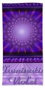 Illuminating Violet Bath Towel