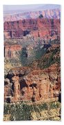 Imperial Towers Bath Towel