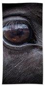 In A Horse's Eye Bath Towel