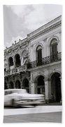 The Streets Of Havana Bath Towel