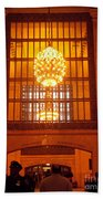 Incredible Art Nouveau Antique Grand Central Station - New York Bath Towel