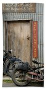 Indian Chout And Chief Bobber At The Old Okains Bay Garage Bath Towel