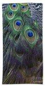 Indian Peacock Bath Towel