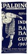 Indoor Base Ball Guide 1907 Bath Towel