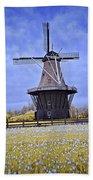 Infrared Photo Of The Dezwaan Dutch Windmill On Windmill Island In Holland Michigan Bath Towel