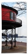 Inner Harbor Lighthouse - Baltimore Bath Towel