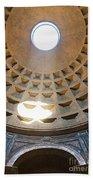 Inside The Pantheon - Rome - Italy Bath Towel
