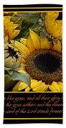Inspirational Sunflowers Bath Towel