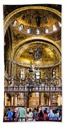 Interior St Marks Basilica Venice Bath Towel