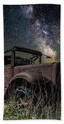International Milky Way Bath Towel