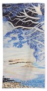 Inverted Lights At Trawscoed Aberystwyth Welsh Landscape Abstract Art Bath Towel