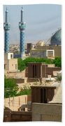 Iran Yazd From The Rooftops  Bath Towel