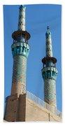 Iran Yazd Mosque Spires  Bath Towel