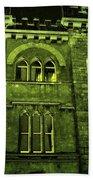 Ireland Church IIi Emerald Night Bath Towel