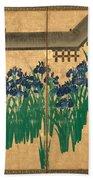 Irises At Yatsuhashi. Eight Bridges Bath Towel
