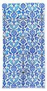 Islamic Tiles 01 Bath Towel