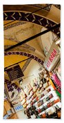 Istanbul Grand Bazaar 11 Bath Towel