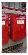 Italian Post Office Boxes Bath Towel
