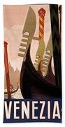 Italian Travel Poster, C1920 Bath Towel