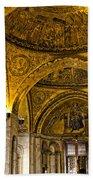 Italy - St Marks Basiclica Venice Bath Towel
