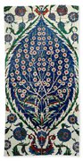 Iznik 07 Bath Towel